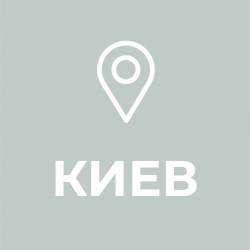 Пункты приема пластиковых бутылок Киев