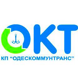 Контейнеры Вторма (Одескоммунтранс)